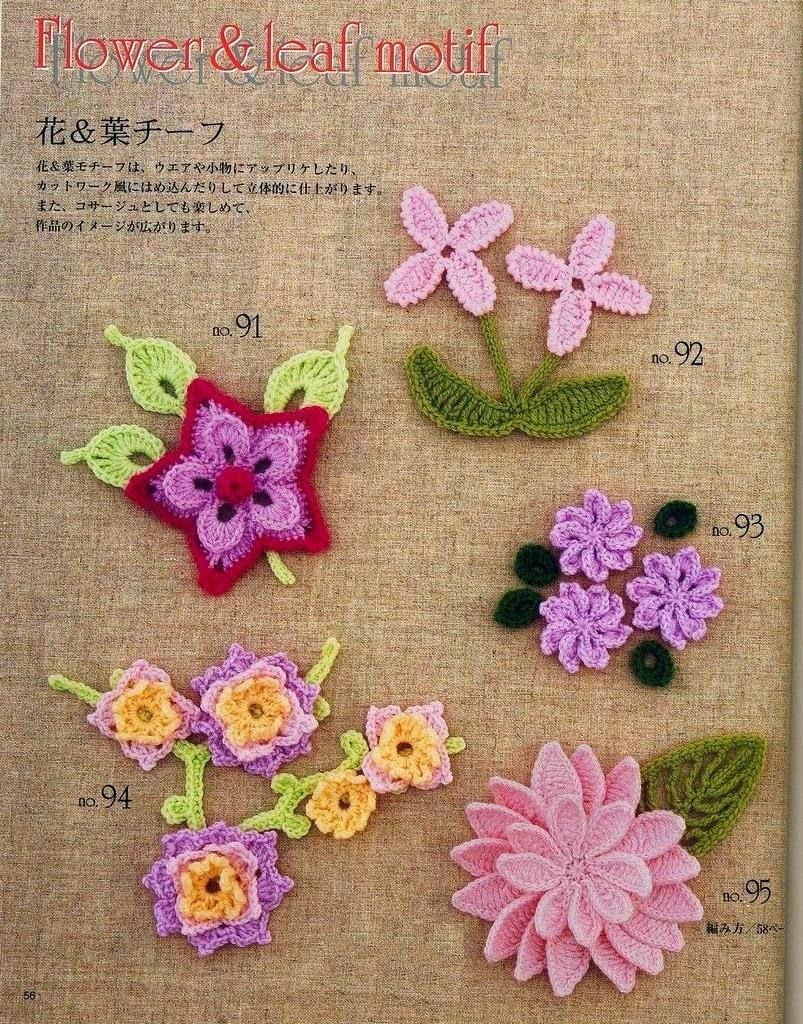 208 Patrones de Flores. Tutoriales