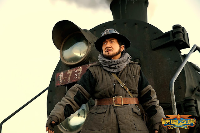 Jackie Chan Railroad Tiger