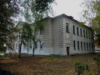 Клебан-Бык. Школа