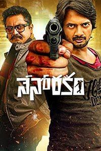 Nenorakam (2017) Telugu HDTVRip x264 700MB