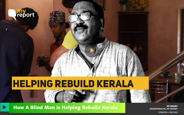 A Blind Engineer is Helping to Rebuild Kerala