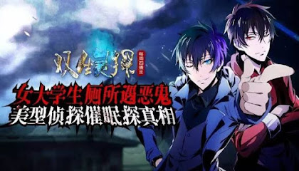 Twin Spirit Detectives Episódio 1, Twin Spirit Detectives Ep 1, Twin Spirit Detectives 1, Twin Spirit Detectives Episode 1, Assistir Twin Spirit Detectives Episódio 1, Assistir Twin Spirit Detectives Ep 1, Twin Spirit Detectives Anime Episode 1, Shuangsheng Lingtan 1, Shuangsheng Lingtan Episódio 1, Shuangsheng Lingtan ep 1