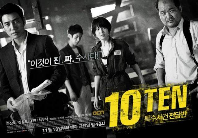 Drama Korea Special Crimes Force TEN Subtitle Indonesia