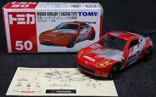 Tomica - 50 , 紙盒裝
