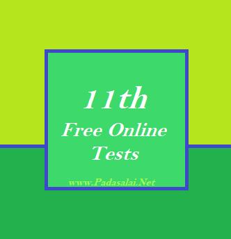11th Standard 1 Marks - Free Online Test - English Medium