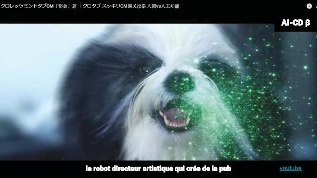 PUB japonaise créée par l'intelligence artificielle