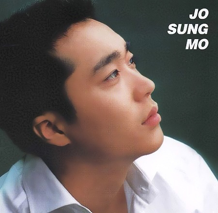 Jo Sung Mo – Vol. 3 Let Me Love