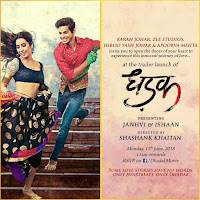 @instamag-karan-johar-invites-fans-for-live-trailer-launch-of-dhadak