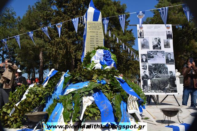 Το μνημόσυνο υπέρ των πεσόντων χωροφυλάκων-στρατιωτών το 1946 στο Λιτόχωρο Πιερίας. (ΦΩΤΟ)