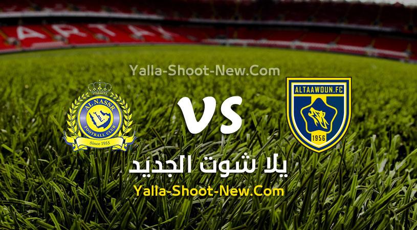 نتيجة مباراة النصر والتعاون اليوم الخميس بتاريخ 20-08-2020 في الدوري السعودي