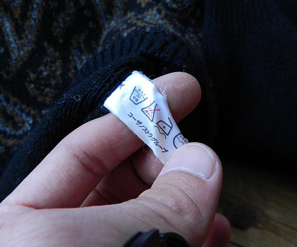 ジャパンヴィンテージ80年代ペイズリーボートネックニットセーター黒FUNS福島古着