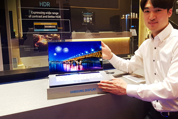 SAMSUNG announces World's first 15.6-inch UHD (ultra-high definition) OLED panel for Notebooks/Laptops