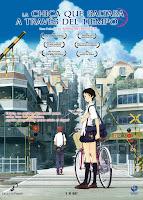 Toki o Kakeru Shojo - La Chica que Saltaba a Través del Tiempo - cartel