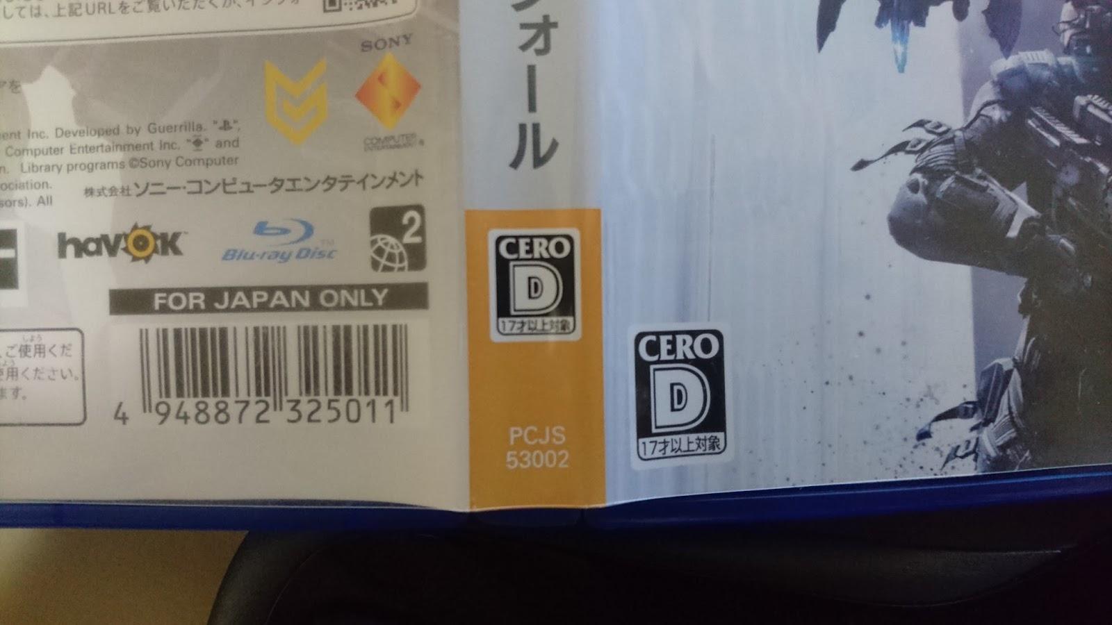 yyoosskのメモ: PS4 4 05 ゲームバックアップpkg作成に必要な
