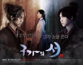 Sinopsis Gu Family Book Episode 1 - 24 Lengkap