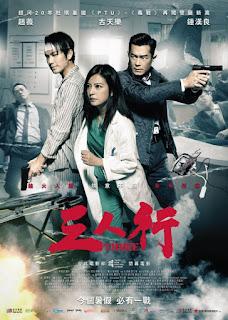 Watch Three (Saam yan hang) (2016) movie free online