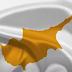 Ενταση στην Κύπρο : Τα Ηνωμένα Έθνη επιβεβαίωσαν την προώθηση τουρκικών δυνάμεων & την απώλεια κυπριακού εδάφους!