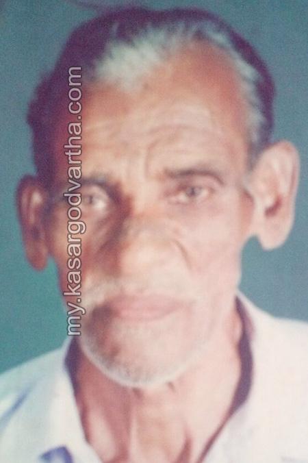Karinthalam Kunhambu passes away, Kerala, Obituary, Death, Kasargod, Nileshwaram.