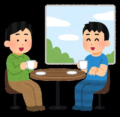 喫茶店で話す人達のイラスト(男性)