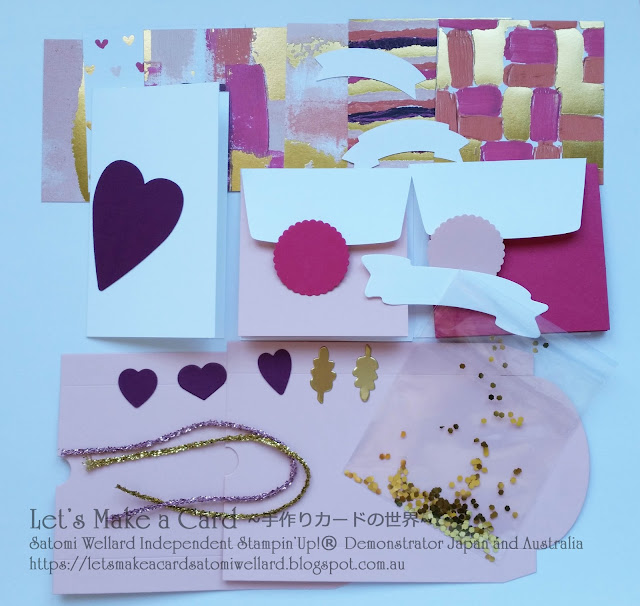 December giveaway for SU Japan customers Satomi Wellard-Independent Stampin'Up! Demonstrator in Japan and Australia, #su, #stampinup, #cardmaking, #papercrafting, #rubberstamping, #stampinuponlineorder, #craftonlinestore, #papercrafting, #handmadegreetingcard, #greetingcards  #december2018giveaway #スタンピン #スタンピンアップ #スタンピンアップ公認デモンストレーター #ウェラード里美 #手作りカード #スタンプ #カードメーキング #ペーパークラフト #スクラップブッキング #ハンドメイド #オンラインクラス #スタンピンアップオンラインオーダー #スタンピンアップオンラインショップ #動画 #フェイスブックライブワークショップ #2018年お買い物プレゼント
