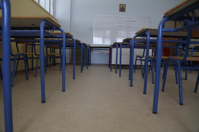 Διακοπή των μαθημάτων στις σχολικές μονάδες όλων των βαθμίδων σε όλο τον Δήμο Πολυγύρου στις 12.30 μ.μ.