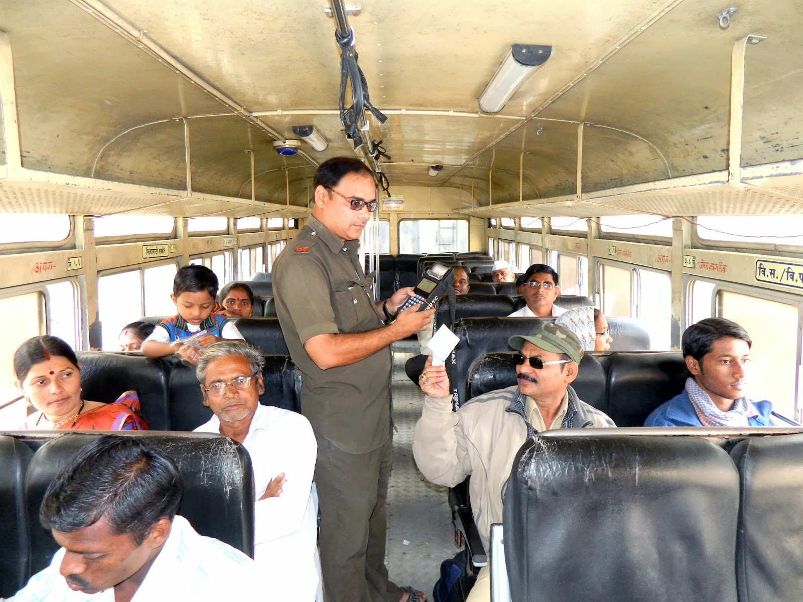 Short Essay on A Bus Conductor