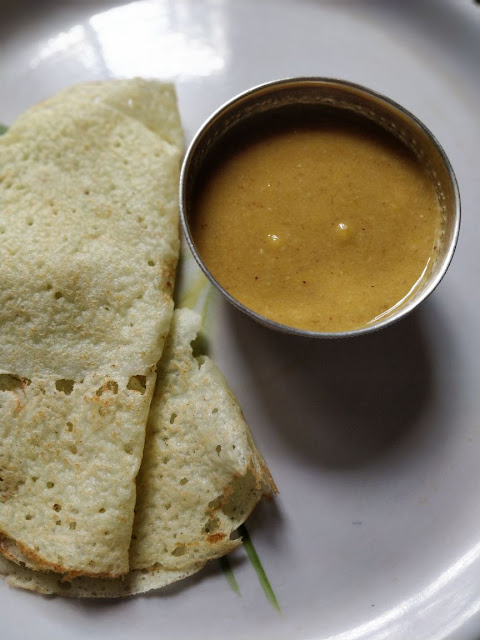 Mango rasayana / maavinahannina rasayana