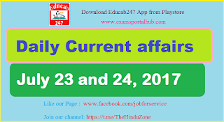 Daily Current affairs -  July 23rd and 24th, 2017 for all competitive exams
