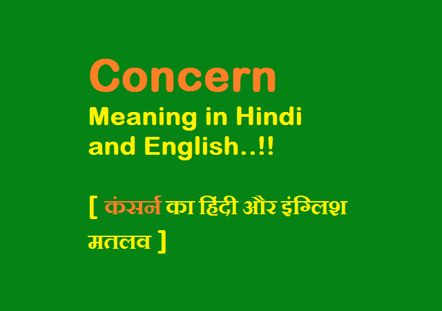 Concern Meaning in Hindi and English