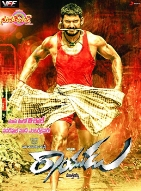 Watch Rayudu (2016) DVDScr Telugu Full Movie Watch Online Free Download