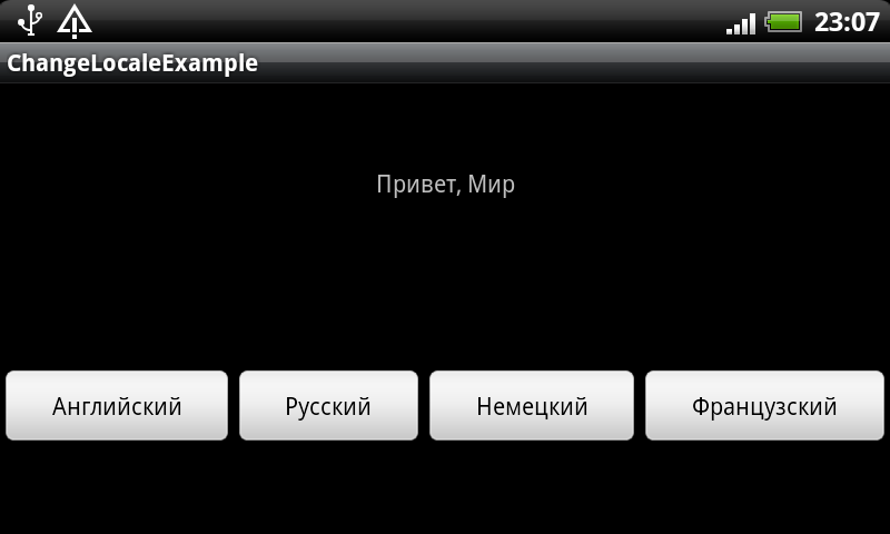 Android Blog by Snowpard: Programmatically change language in