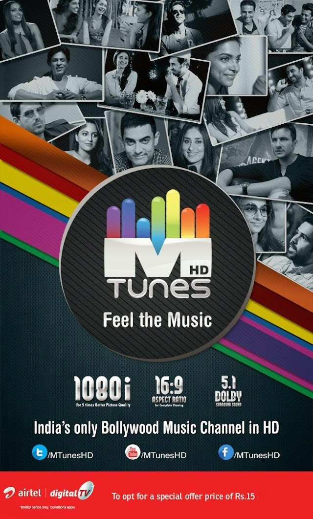 Watch Mtunes HD Free First 15 days and after Rs.15 per Month