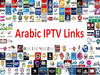 IPTV Arabic M3u Playlist Gratuit Bouquets 22-03-2018 - download free iptv Arabic m3u serveur Links