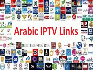 IPTV Arabic M3u Playlist Gratuit Bouquets 21-03-2018 - Serveur Iptv Nilesat Arab M3u links