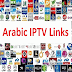 IPTV Arabic M3u Playlist Gratuit Bouquets 24-03-2018 - download free iptv Arabic m3u serveur Links