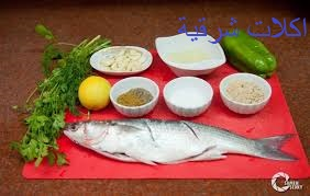 طريقة عمل السمك البوري المشوي في الفرن