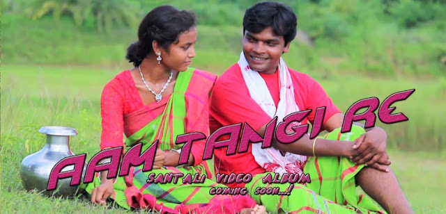 Santali album aam tangi re