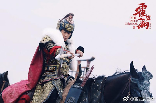 Fated General cdrama Zhang Ruoyun