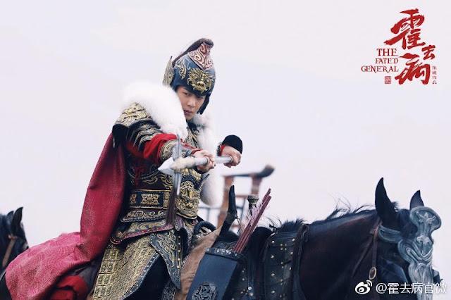 Fated General cdrama Zhang Ruoyun
