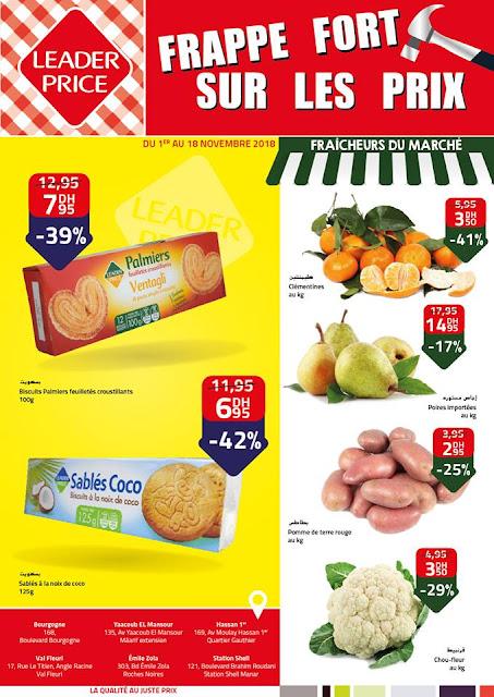 catalogue leader price maroc novembre 2018