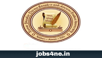kumar-bhaskar-varma-sanskrit-and-ancient-studies-university-recruitment