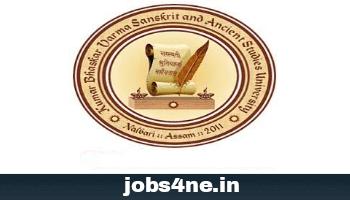kumar-bhaskar-varma-sanskrit-and-ancient-studies-university-recruitment