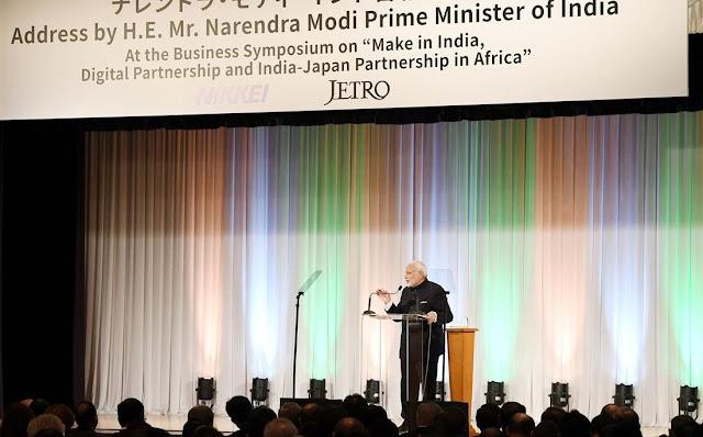PM Modi addresses 'Make in India' Seminar in Tokyo Japan