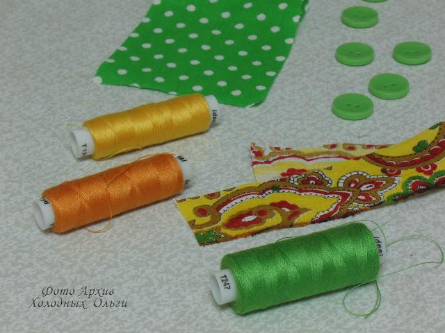 Диафрагма f 8 Фокус на зеленой катушке
