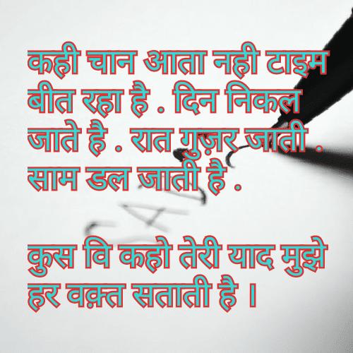 Sad Shayari on Yaari