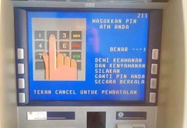 Cara Mengambil Uang Di ATM Bank BNI