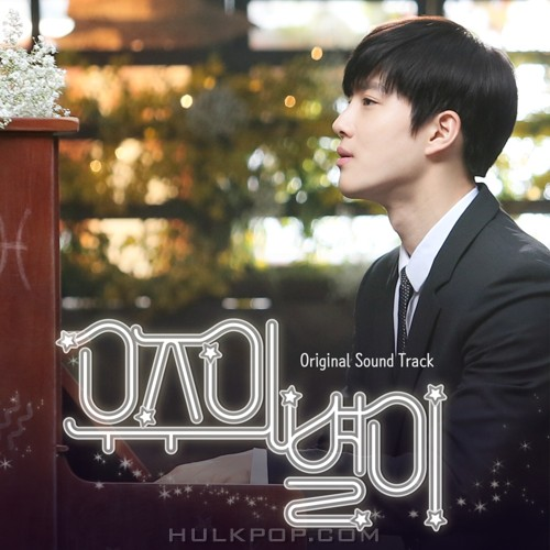 SUHO, REMI – The Universe's Star OST