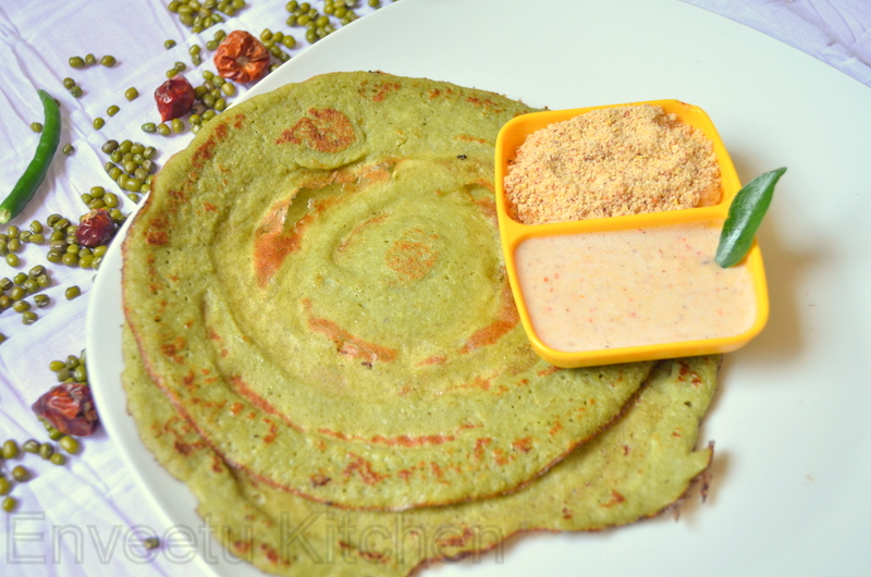 Dosa With Kitchen Aid