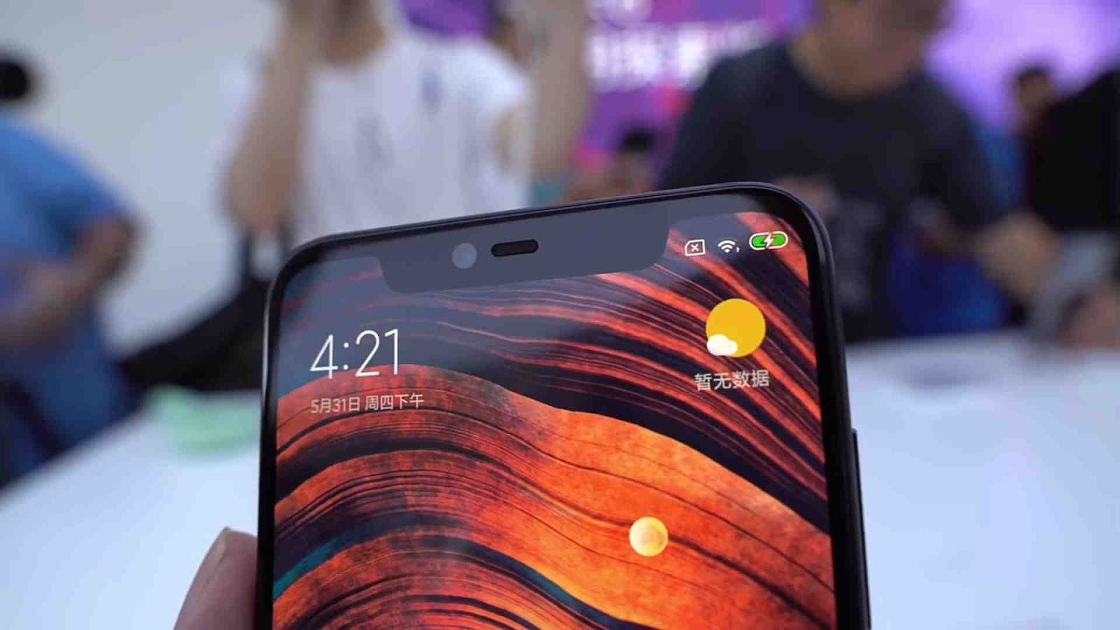 Xiaomi Mi 8 Innovative Notch
