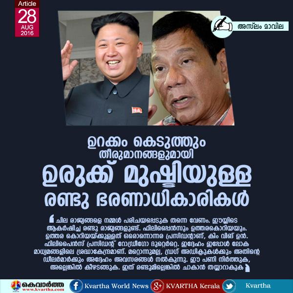 Kim Jong-un and Rodrigo Duterte
